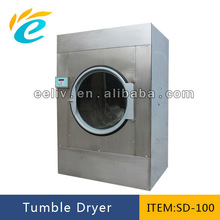 High efficiency and high quality laundry dryer