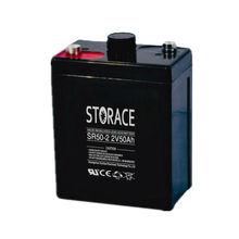2v 50ah battery (lead acid battery)