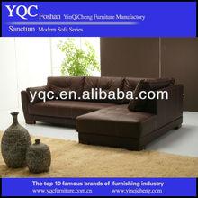 2014 new designs simple leather Office Corner Sofa 7076