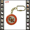 Corporate Gift & Souvenir Metal Keychain