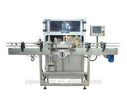 Hot Melt Glue Labeling Machine