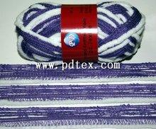 0.25nm acrylic/polyester fancy yarn