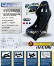 FIA Sports Racing Car Seat