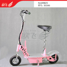 new foldable electric scooter cargo For Sale ES2505
