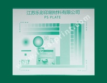positive ps plate for offset printing
