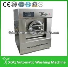 Professional industrial washing machine and dryer retailer