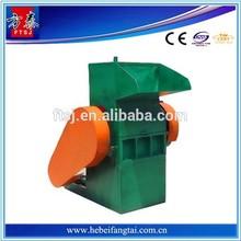 Strong crusher hard plastic PVC material crush machine equipment