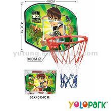 Kids MDF Basketball backboard CX50-4