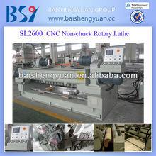 SL2600/3 Veneer Rotary Lathe