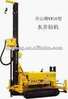 120m-200m depth water well drilling machinery / Water well rotary drilling machines / Ground hole drilling machines