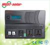 MUST Solar-20A charger adjustable ups inverter karachi