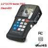 High-end engineering/2.8 inch screen/Po/12V power supply tester for video surveillance