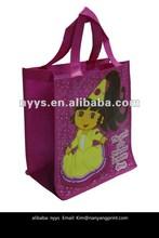 Eco-friendly PP Laminated non woven bag/Cute non-woven shopping bag