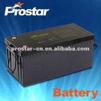 maintenance free lead acid batteries 12v200ah