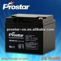 rechargeable 12v12ah storage battery/vrla lead acid battery/solar exide batery