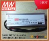 MEAN WELL 240W 15V led driver / LED power supply constant current HLG-240H-15A