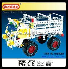 China factory DIY metal model toys