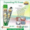 noise-resistant, heat-insulation,anti-freezing PU Foam Spray