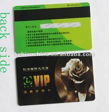 Elegant PVC hologram VIP card