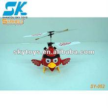 3 channal rc happy bird air vehicle with gyro (2012 new)flying bird 3 channal rc happy bird air vehicle with gyro