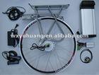 36v250w front wheel ebike conversion kits + 36v 10ah rack carrier battery + led display , electric bike conversion kits