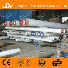 China good price 1.2344 efs tool steel h13