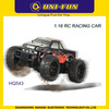 UNI-FUN Huanqi HQ543 1/16 high speed 4WD rc truck,ready to run for sale,speed up to 14km/h