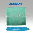 BCT super absorbent microfiber fabric cloth