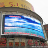 P12 Full Color Video outdoor LED screen