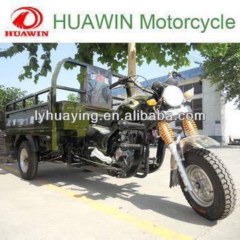 HY200ZH-FY2 NEW trike 3 wheel motorcycles 200CC
