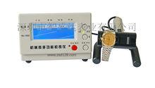Probador de precisión no. 1000 reloj mecánico timegrapher