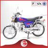 SX70-1 Gas Kick Start 50CC Street Motorcycle