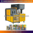 semi automatic PET bottle blowing machine up to 8 liters