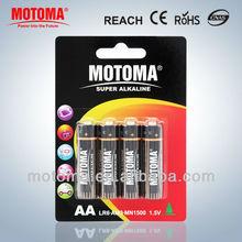 shenzhen Top Selling 1.5v dry cylindrical alkaline battery