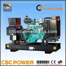 50 kva with cummins engine diesel generator set price