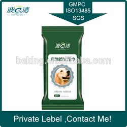 private label manufacturer pet wet wipe