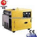 bajo consumo de color amarillo 5kw silencioso generador diesel para uso en el hogar