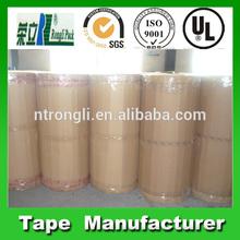 Adhesive BOPP Tape/Jumbo Roll