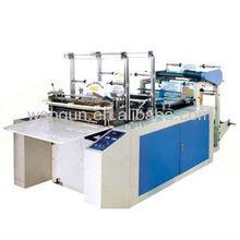 Heat-sealing &cold-cutting bag making machine