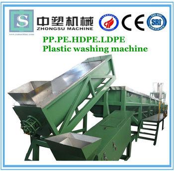 waste plastic film washing line