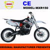 DMX150 150cc dirt bike motorcycle