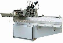Saddle Stitcher DQB404-02C exercise book making machine