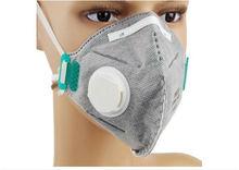 fold flat anti pollution masks
