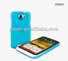 S720e(One X) phone skin