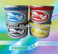 Heat Transfer Ink for Silk Screen Printing Machine ZHONGLIQI