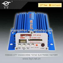 MP5 Remote Control Car Amplifier