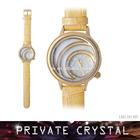 Fashion Crystal Watch