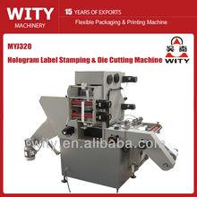 Label Hologram hot Stamping Machine (Smart Structure)