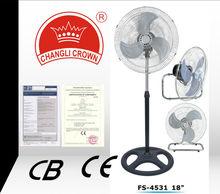 industrial fan/18 inch fan/power fan