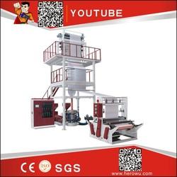 HERO BRAND Plastic Film Extruder Machine